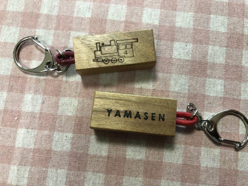 木工製品の新バージョン発売