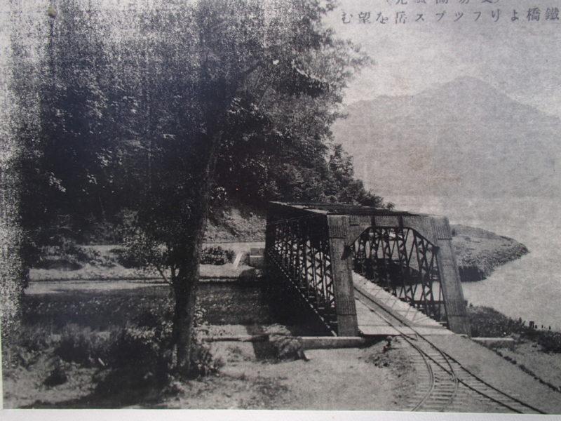 北海道と台湾の200ftダブルワーレントラス鉄橋