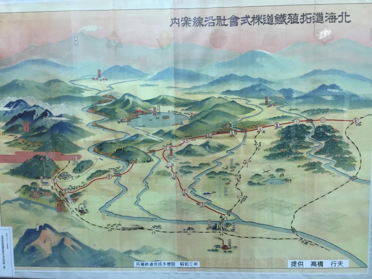 十勝北部開発に貢献した北海道拓殖鉄道 その4
