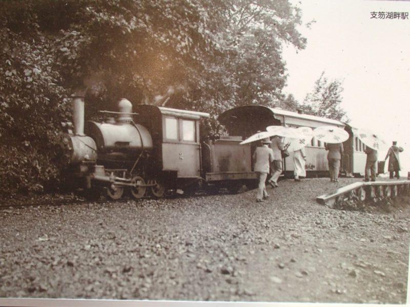 湖畔驛と4号機関車をジオラマで再現チャレンジ(1)