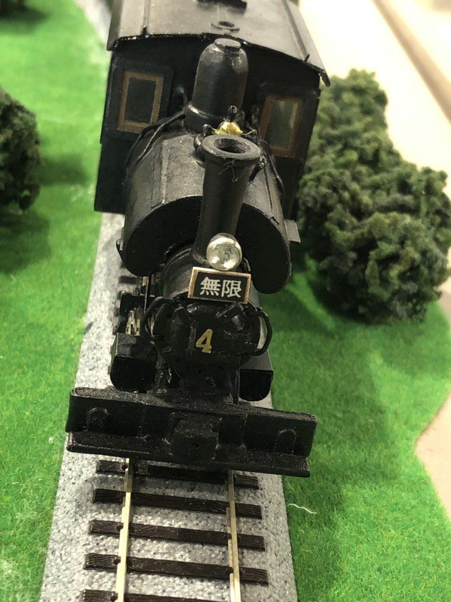 王子軽便鉄道4号機関車が無限列車に変身!