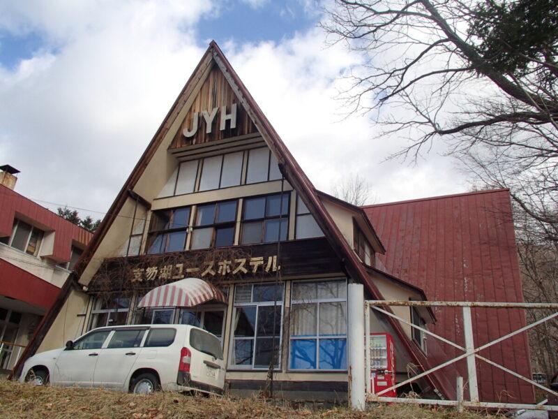 「支笏湖日記」に見る湖畔の思い出(2)