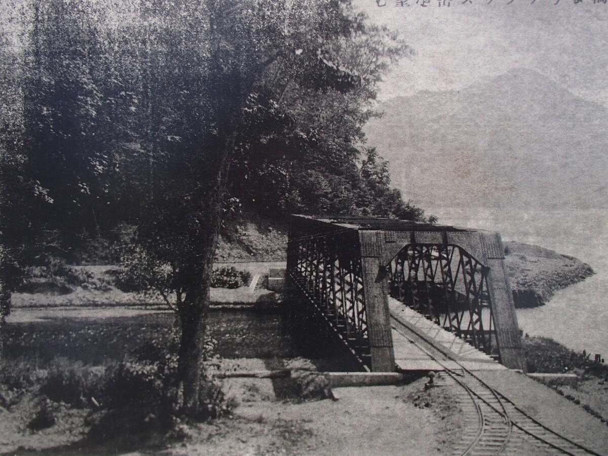 「支笏湖日記」に見る湖畔の思い出(1)